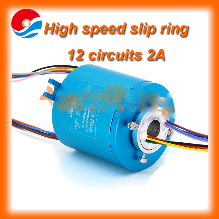 Max 5000RPM high speed slip ring with bore size 12.7mm 12 circuits 2A